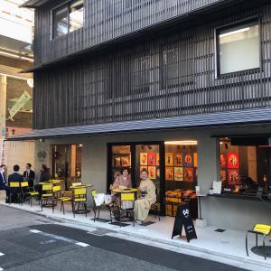 出町桝形商店街はアニメの聖地 ここに町家風ギャラリーカフェ
