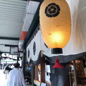祇園界隈でお買い物など全てやれて大満足
