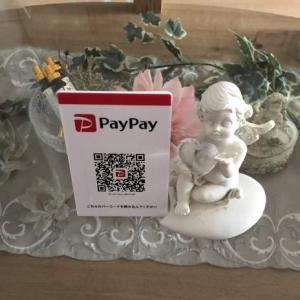 PayPayでの支払いが出来るようになりました。