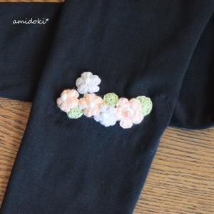 ズボンの穴は編み花で補修