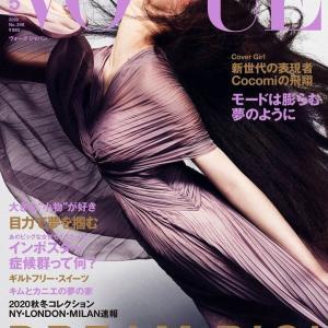 雑誌掲載『VOGUE JAPAN』2020年5月号 DREAM BIG!