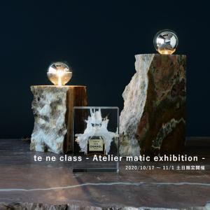te ne class – Atelier matic exhibition –