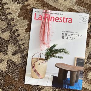 掲載情報:窓からはじまるインテリアマガジン La Finestra(ラ・フィネーストラ)