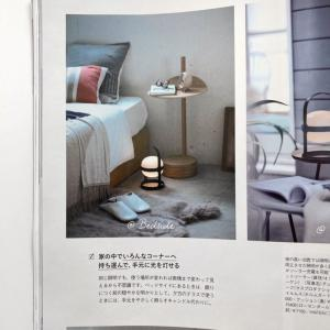 雑誌掲載『LEE 10月号』/ 石井佳苗さんの「小さな照明」
