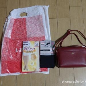 しまパト戦利品|チラシの品660円ミニショルダーバッグ【2019/9/25】