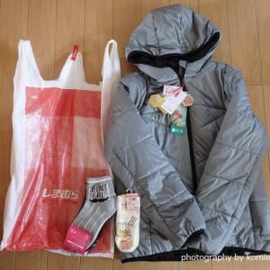 しまむら戦利品|冬物セール2900→900円中綿ジャケット【2020/1/25】