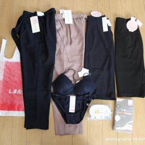 しまパト戦利品 チラシの品900円均一お仕事用スカート&HKWLセール品【2021/03/25】