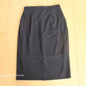 しまむら購入品|ネイビー(紺)のシンプルなタイトスカート【チラシ掲載品900円】
