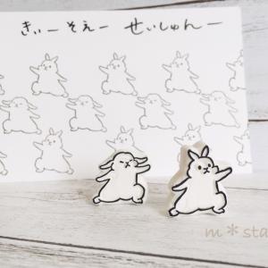 【うさぎしんぼる展in金沢】本日最終日です。