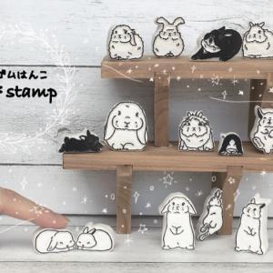 ★新しいショップカード★