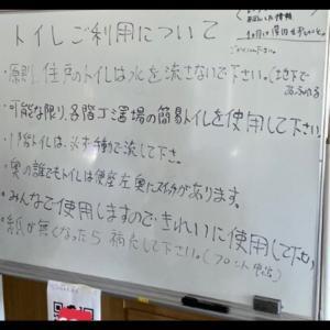 武蔵小杉  タワマン