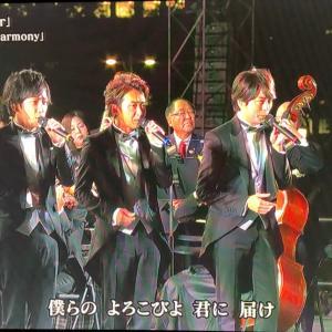組曲 Journey to Harmony