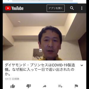 岩田健太郎 神戸大学教授