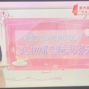 ひるまえ ほっと NHK