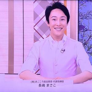 ショップチャンネル‼️生放送‼️