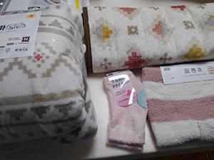 寒い季節にお勧め 布団カバー