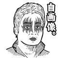 3大よくある「日本人の誤解」