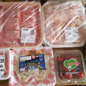 先週末買い物~ザワザワ( ゚д゚)(゚д゚ )ヒソヒソ