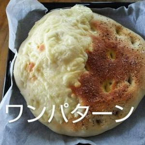 なんでや(゜゜;)\(--;)  相変わらずのパン
