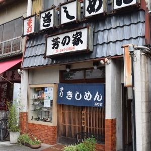 名古屋のおいしいもの
