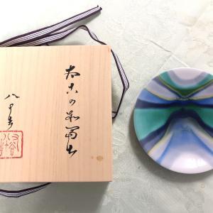 九谷焼 四代 徳田八十吉展 襲名10周年記念 札幌・三越