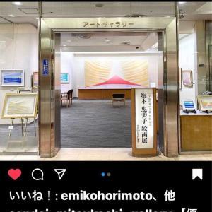 仙台三越インスタ 堀本惠美子展no.1 no.3