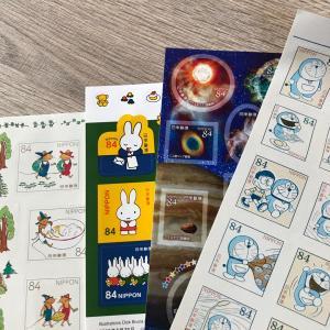 色々な切手