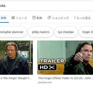 THE FORGER  (2014) ザ・フォージャー 天才贋作画家 最後のミッション