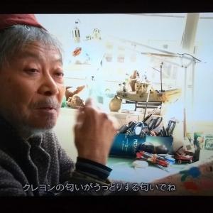 日曜美術館「絵が語る僕のすべて~絵本作家・画家 スズキコージの世界~」