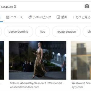 Westworld ウエストワールド season 2
