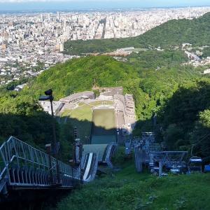 大倉山ジャンプ競技場頂上から