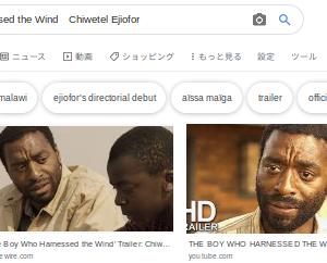 風をつかまえた少年 (2019) The Boy Who Harnessed the Wind