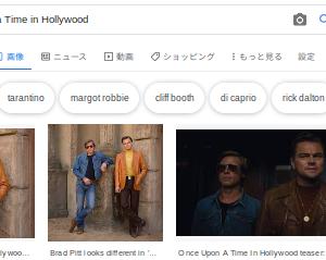 ワンス・アポン・ア・タイム・イン・ハリウッド(2019)Once Upon a Time in Hollywood