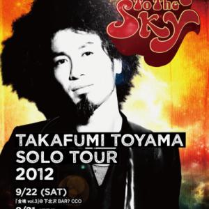現在ソロツアー中です。今日は名古屋、明日は東京下北沢です。