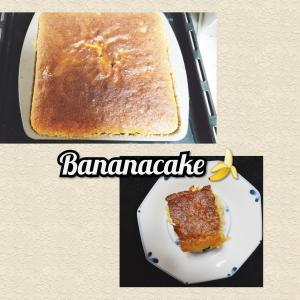 思いつきでバナナケーキを焼く