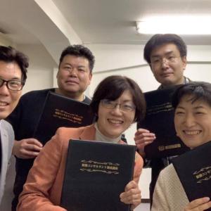 財務コンサルタント養成講座第8期生が無事終了!