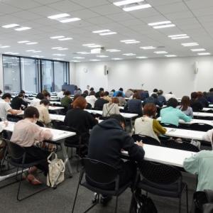 日本推進カウンセラー協会認定   心理カウンセラー&メンタルトレーナー資格試験開催(9/26)