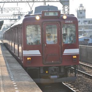 第2913回 近鉄鮮魚列車定期運行廃止へ