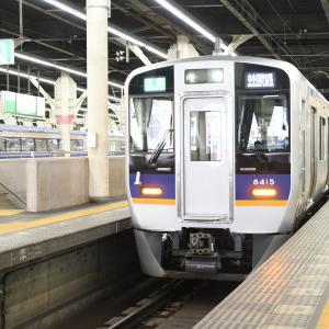 第2922回 関西の鉄撮PART1