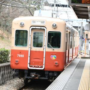 第2924回 関西の鉄撮PART3