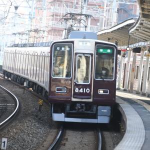 第2929回 阪急電鉄初撮り2020 Part1