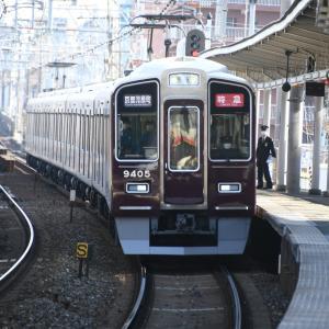 第2930回 阪急電鉄初撮り2020 Part2