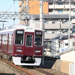 第29332回 阪急電鉄初撮り2020 Part3