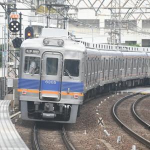 第2974回 撮り鉄再開は南海電鉄 PART4