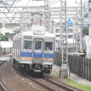 第2975回 撮り鉄再開は南海電鉄 PART5