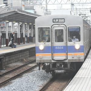 第2979回 撮り鉄再開は南海電鉄 PART7