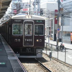 第2988回  撮り鉄再開第3弾は阪急京都線 Part3