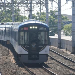 第2992回 撮り鉄再開第4弾は京阪電鉄 Part2