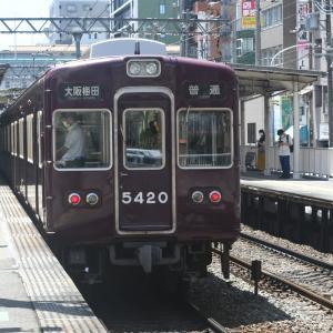 第3002回 撮り鉄再開第3弾は阪急京都線 Part8
