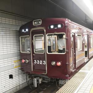 第3062回 阪急のカレンダー購入がてら阪急撮影 Part1